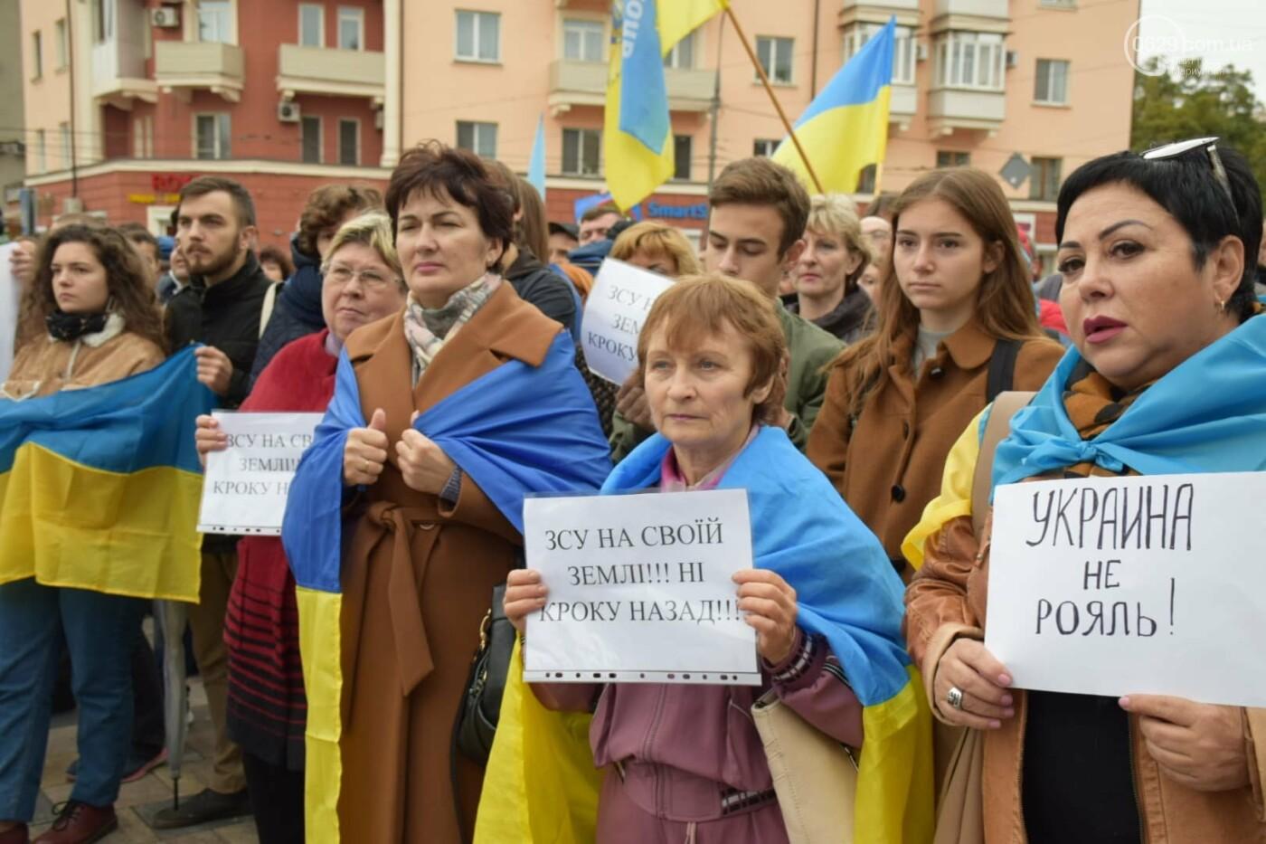 #НiКапітуляції. В Мариуполе прошел митинг против формулы Штайнмайера, - ФОТОРЕПОРТАЖ, фото-14