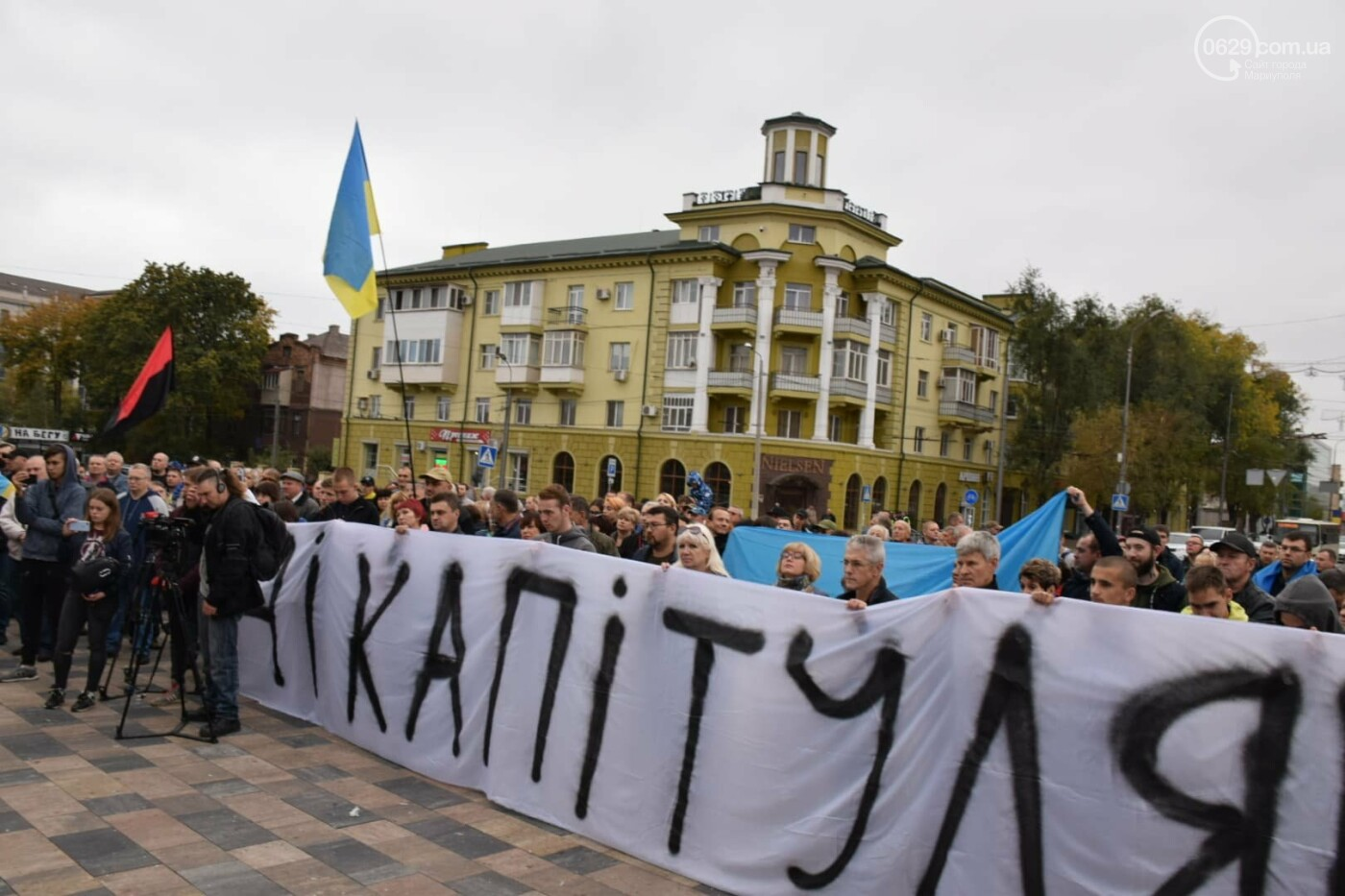 #НiКапітуляції. В Мариуполе прошел митинг против формулы Штайнмайера, - ФОТОРЕПОРТАЖ, фото-6