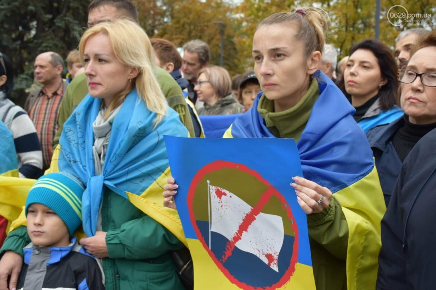 #НiКапітуляції. В Мариуполе прошел митинг против формулы Штайнмайера, - ФОТОРЕПОРТАЖ, фото-26