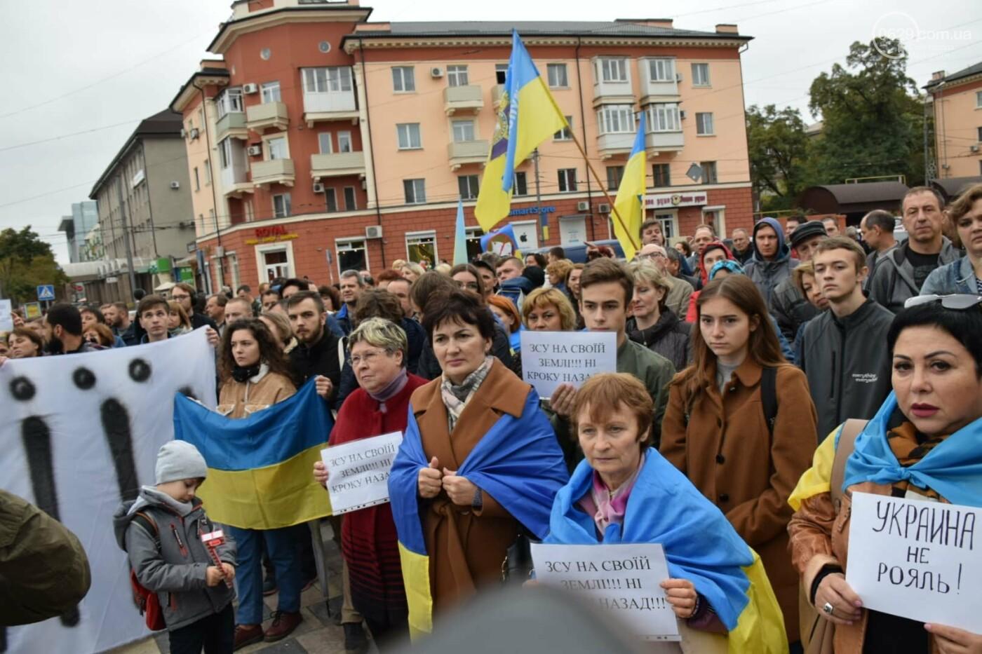 #НiКапітуляції. В Мариуполе прошел митинг против формулы Штайнмайера, - ФОТОРЕПОРТАЖ, фото-3