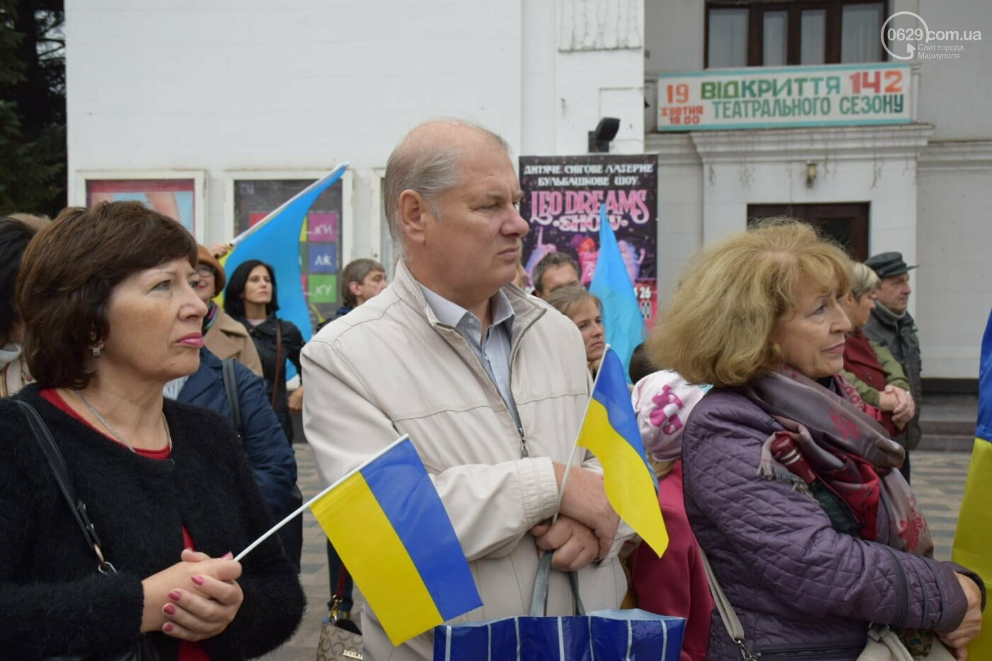 #НiКапітуляції. В Мариуполе прошел митинг против формулы Штайнмайера, - ФОТОРЕПОРТАЖ, фото-13