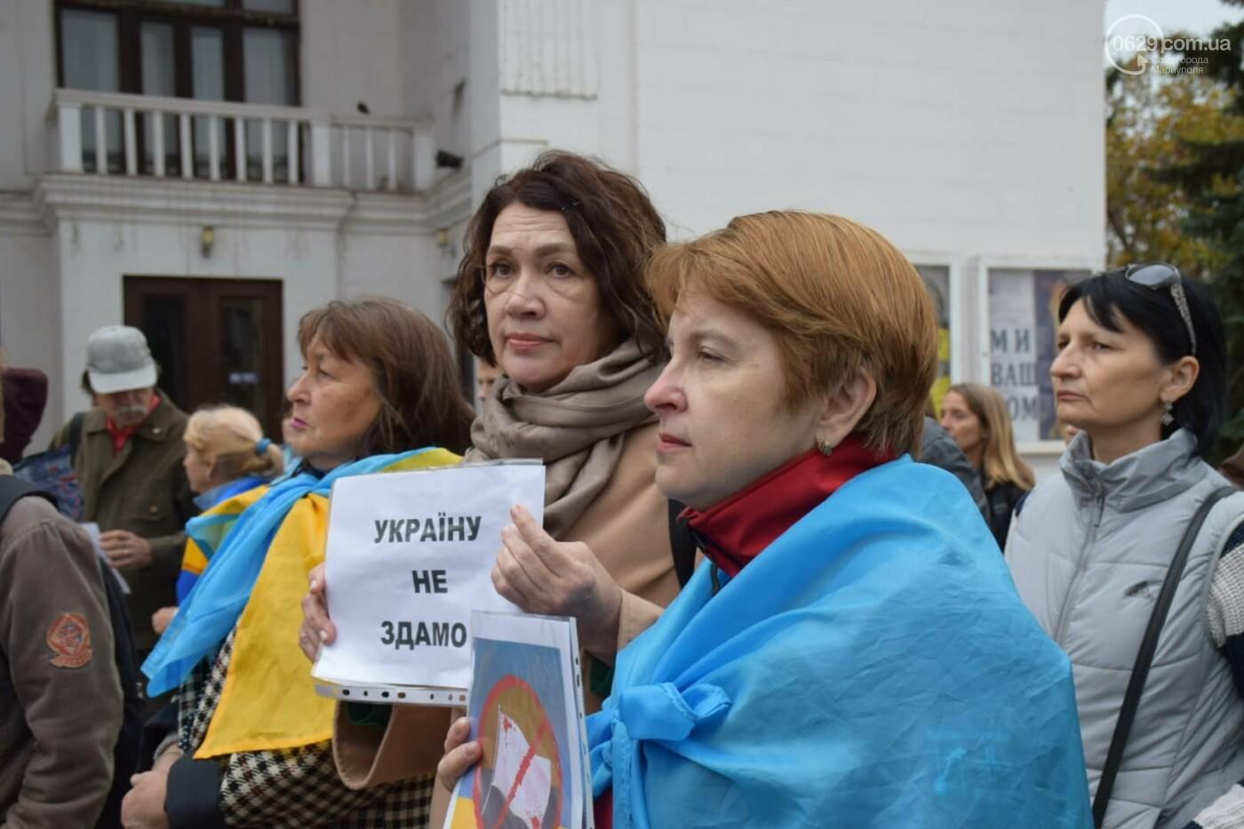 #НiКапітуляції. В Мариуполе прошел митинг против формулы Штайнмайера, - ФОТОРЕПОРТАЖ, фото-25