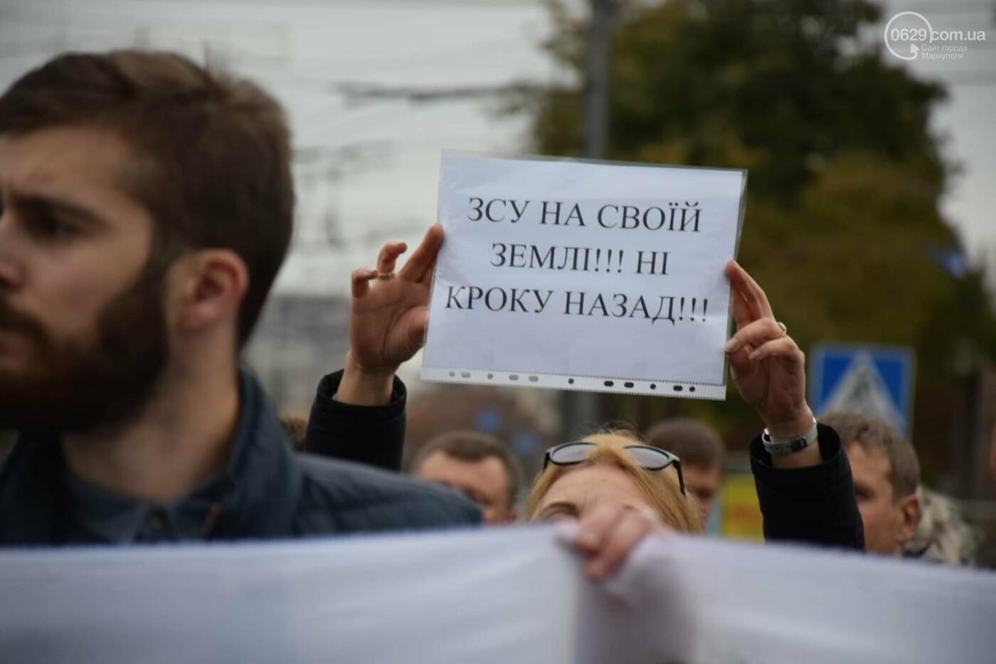 #НiКапітуляції. В Мариуполе прошел митинг против формулы Штайнмайера, - ФОТОРЕПОРТАЖ, фото-10