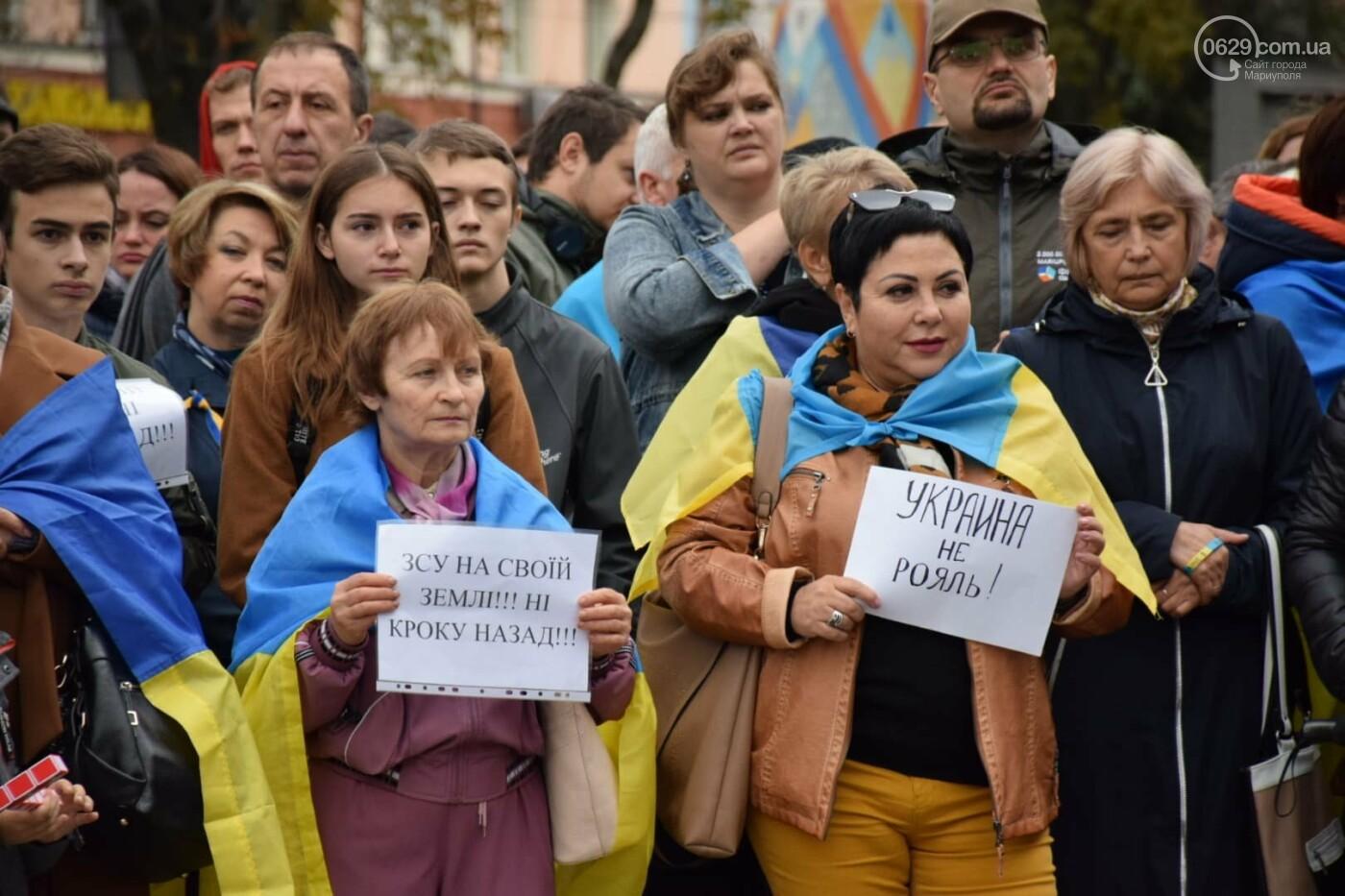 #НiКапітуляції. В Мариуполе прошел митинг против формулы Штайнмайера, - ФОТОРЕПОРТАЖ, фото-23