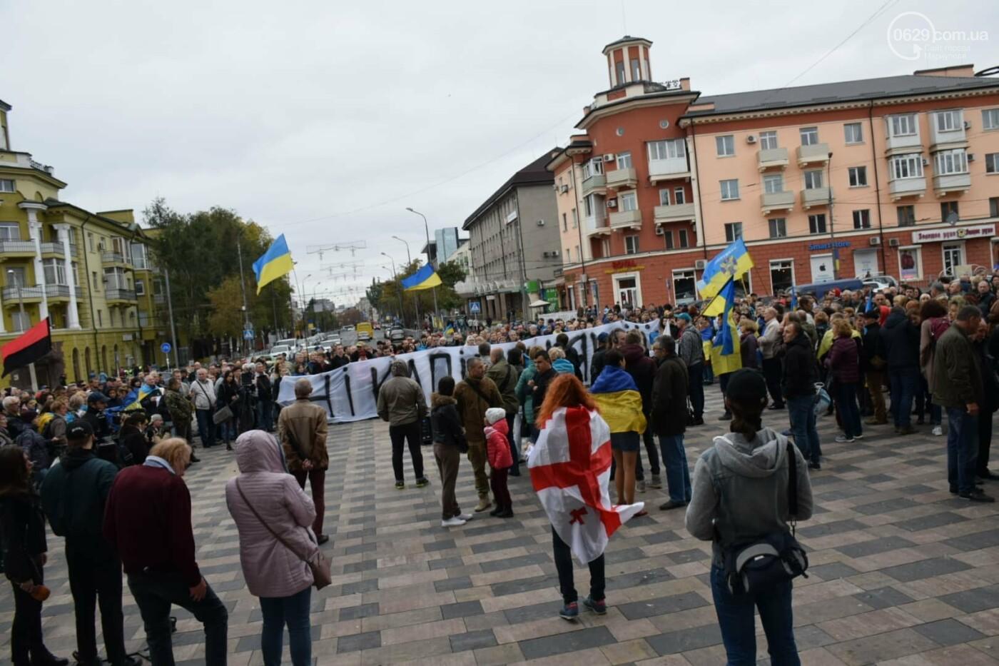 #НiКапітуляції. В Мариуполе прошел митинг против формулы Штайнмайера, - ФОТОРЕПОРТАЖ, фото-18