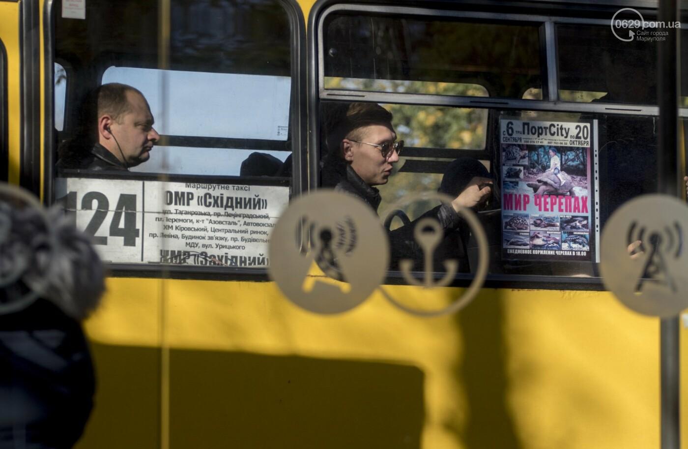 «Уставшее лето».  Фоторепортаж с осенних улиц Мариуполя, фото-11