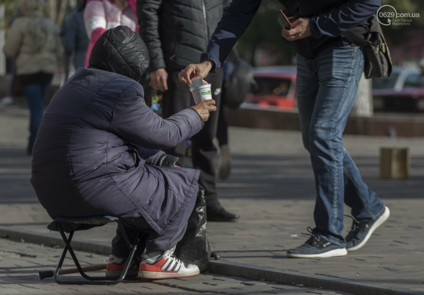 «Уставшее лето».  Фоторепортаж с осенних улиц Мариуполя, фото-13