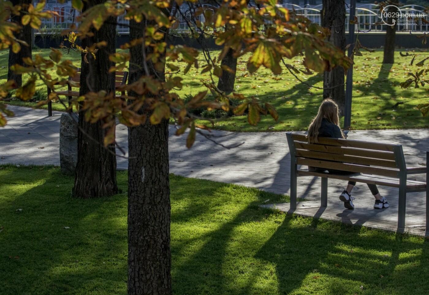 «Уставшее лето».  Фоторепортаж с осенних улиц Мариуполя, фото-6