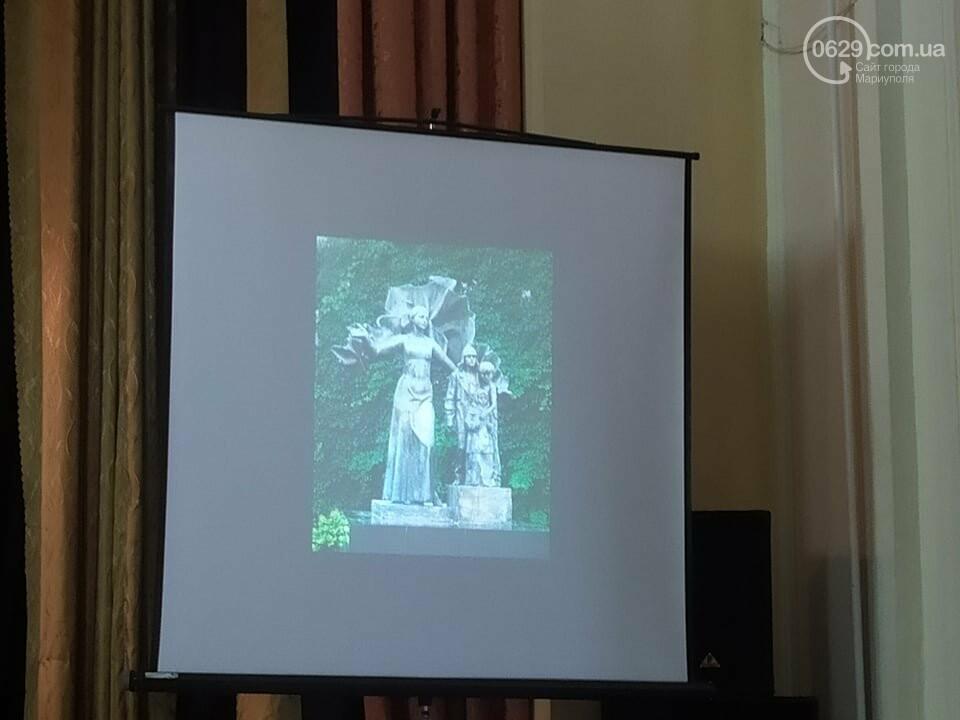 Стало известно, как будет выглядеть и где установят памятник учителю в Мариуполе, - ФОТО , фото-8