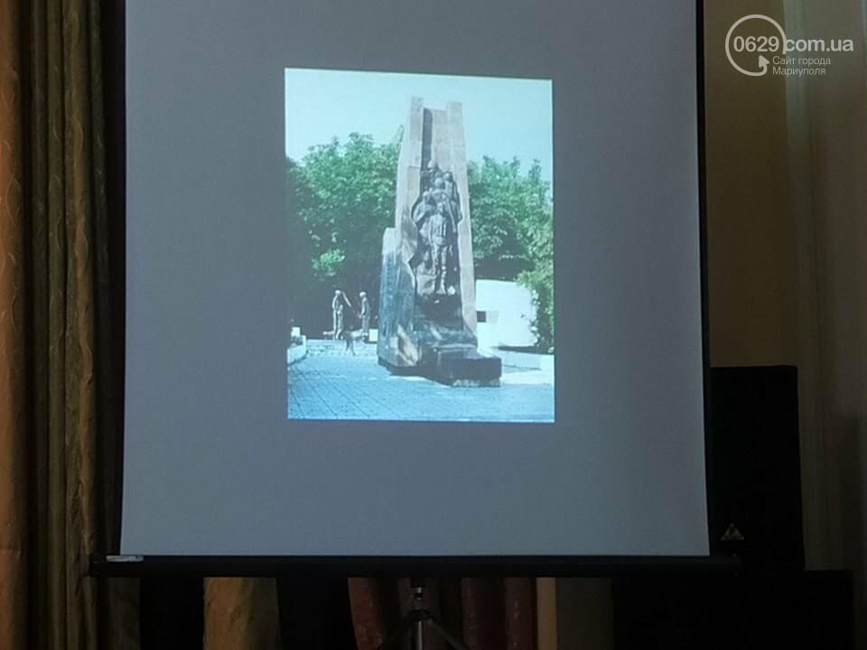 Стало известно, как будет выглядеть и где установят памятник учителю в Мариуполе, - ФОТО , фото-9
