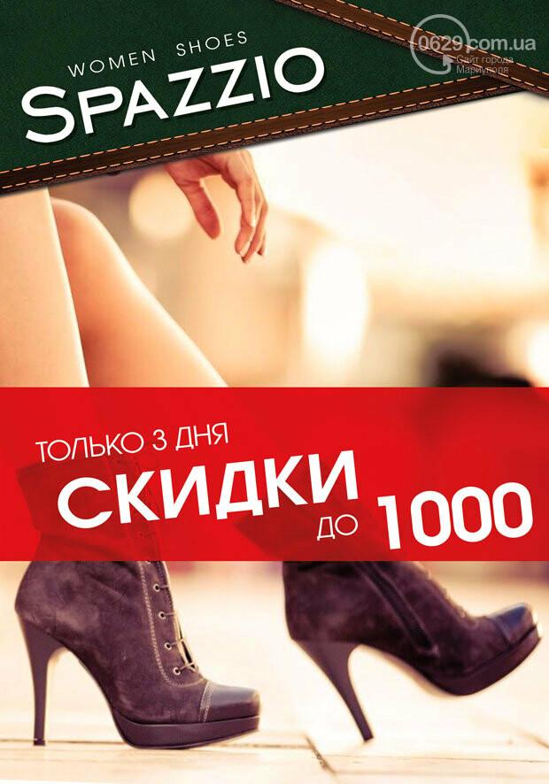 Spazzio. -1000грн на всю обувь, фото-1