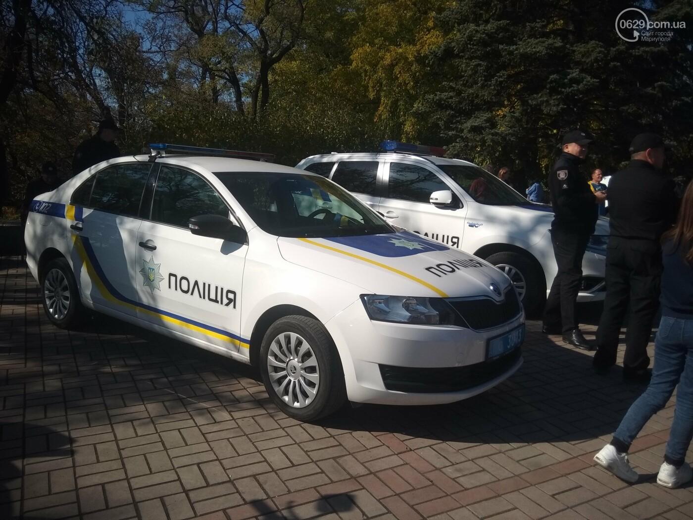 Мариупольцы празднуют День защитника Украины, - ФОТОРЕПОРТАЖ , фото-6