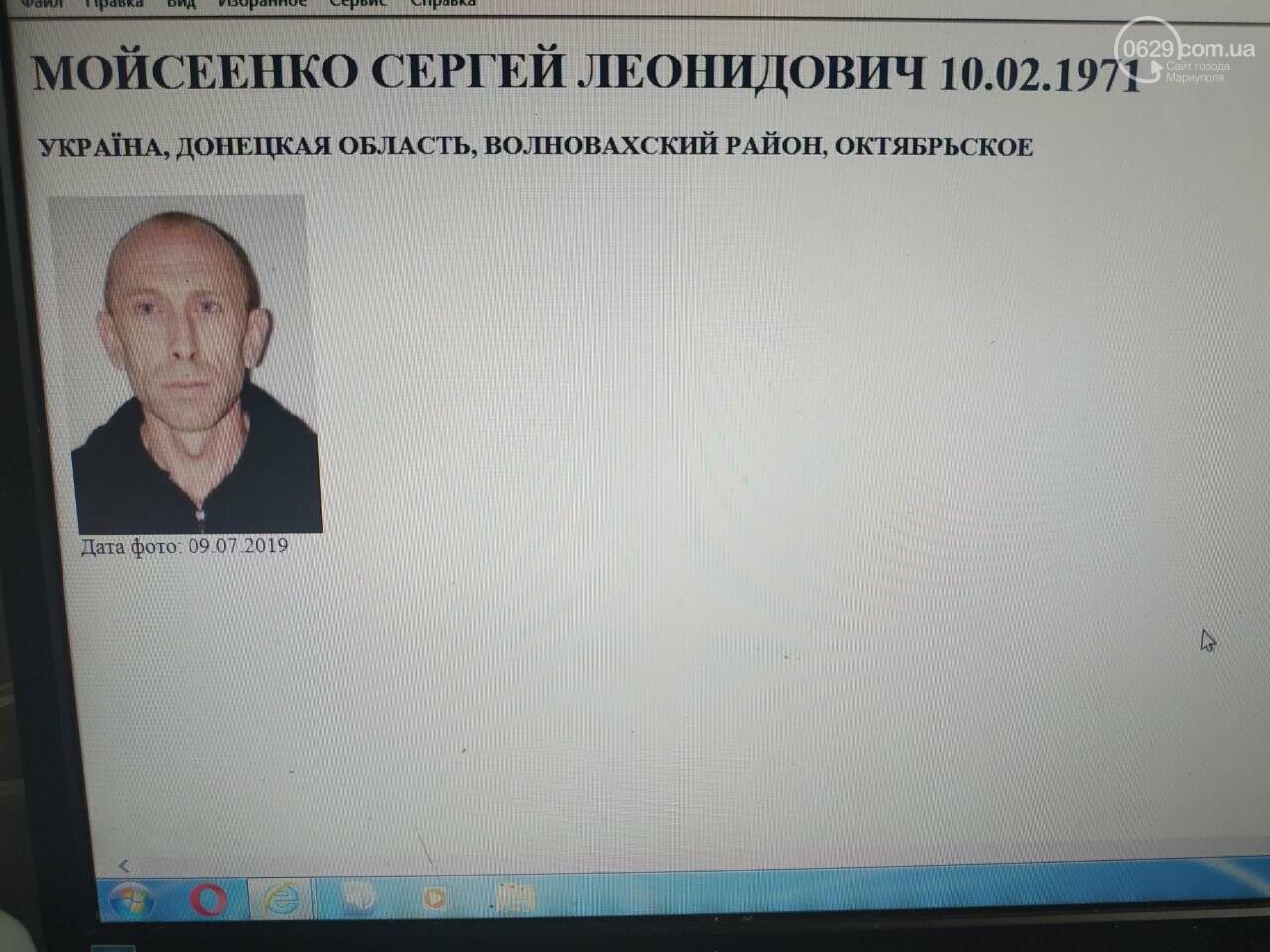 Загадочное исчезновение. В Мариуполе пропал мужчина, который очнулся в оккупированном Седово и не помнит, как там оказался, фото-1