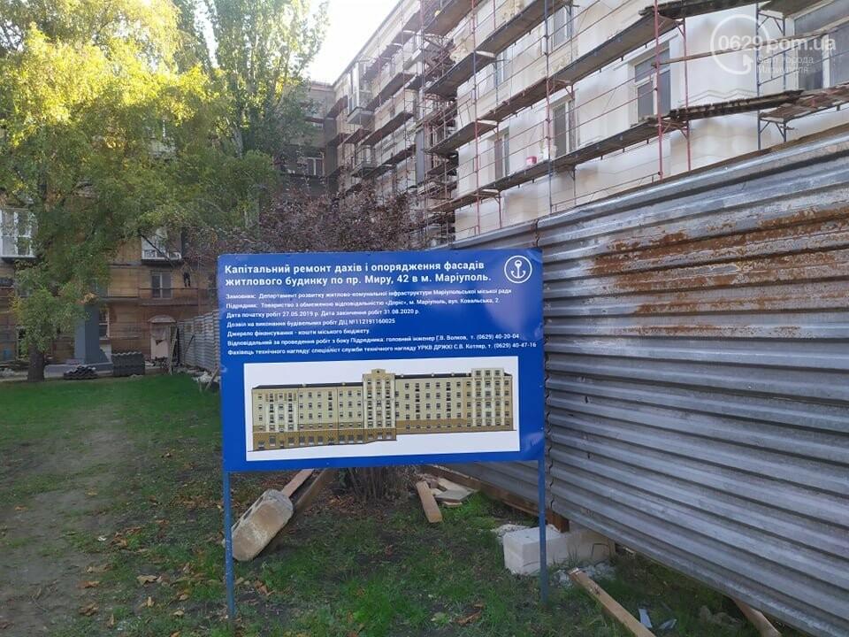 Стало известно, когда в Мариуполе закончится реставрация домов вокруг Театрального сквера, - ФОТО, фото-8