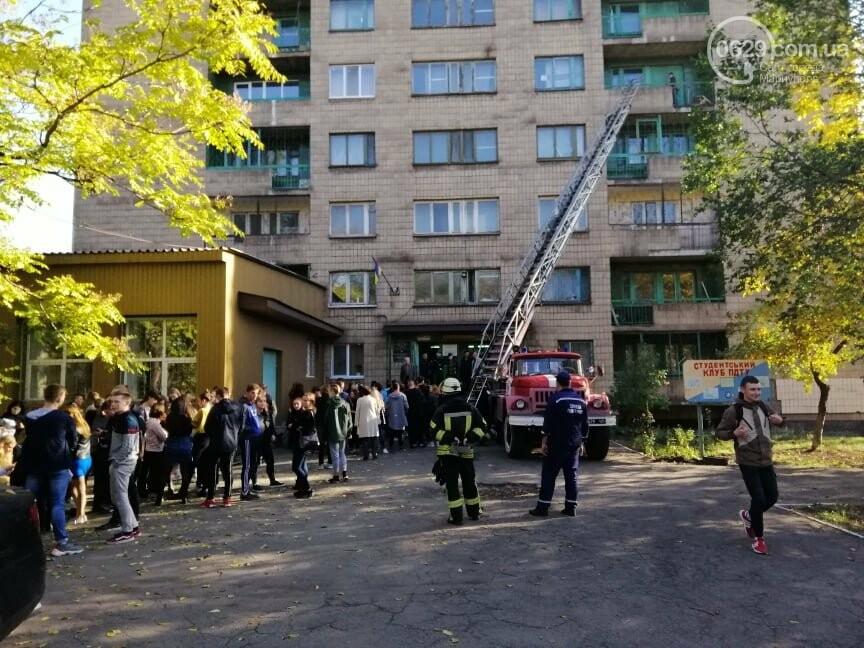 Студентов ПГТУ  в Мариуполе срочно эвакуировали из общежития спасатели,- ФОТО, фото-2