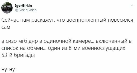 Появилась информация о том, что в тюрьме боевиков покончил с собой боец ВСУ, фото-2