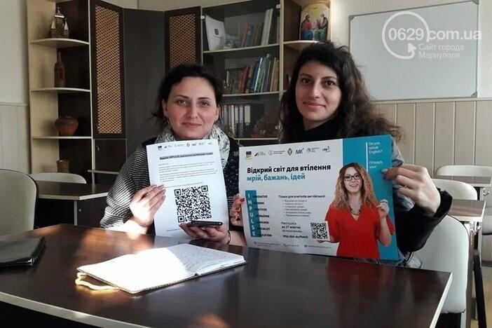 В Мариуполе уроки английского станут интереснее и эффективнее, - ФОТО, фото-1