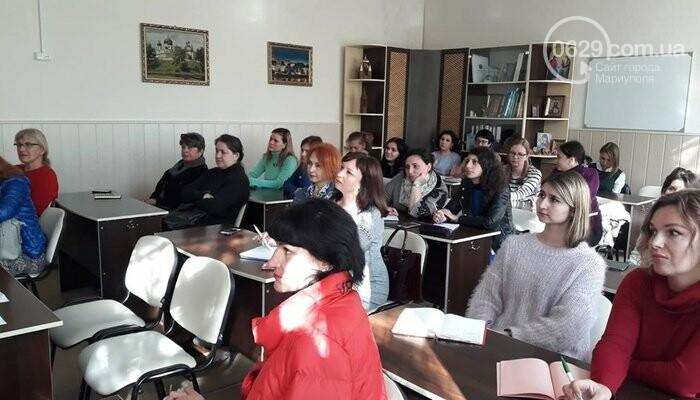 В Мариуполе уроки английского станут интереснее и эффективнее, - ФОТО, фото-4