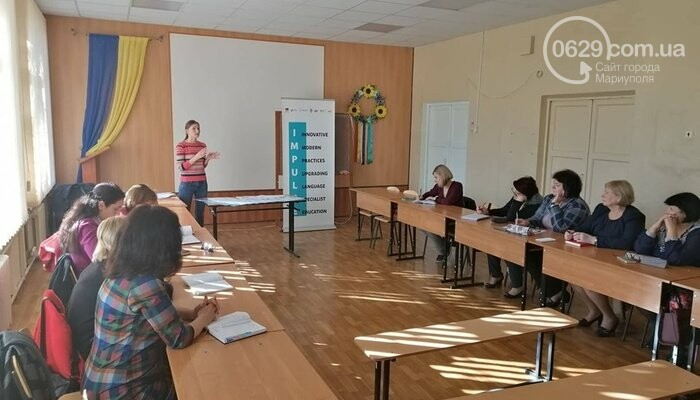 В Мариуполе уроки английского станут интереснее и эффективнее, - ФОТО, фото-3
