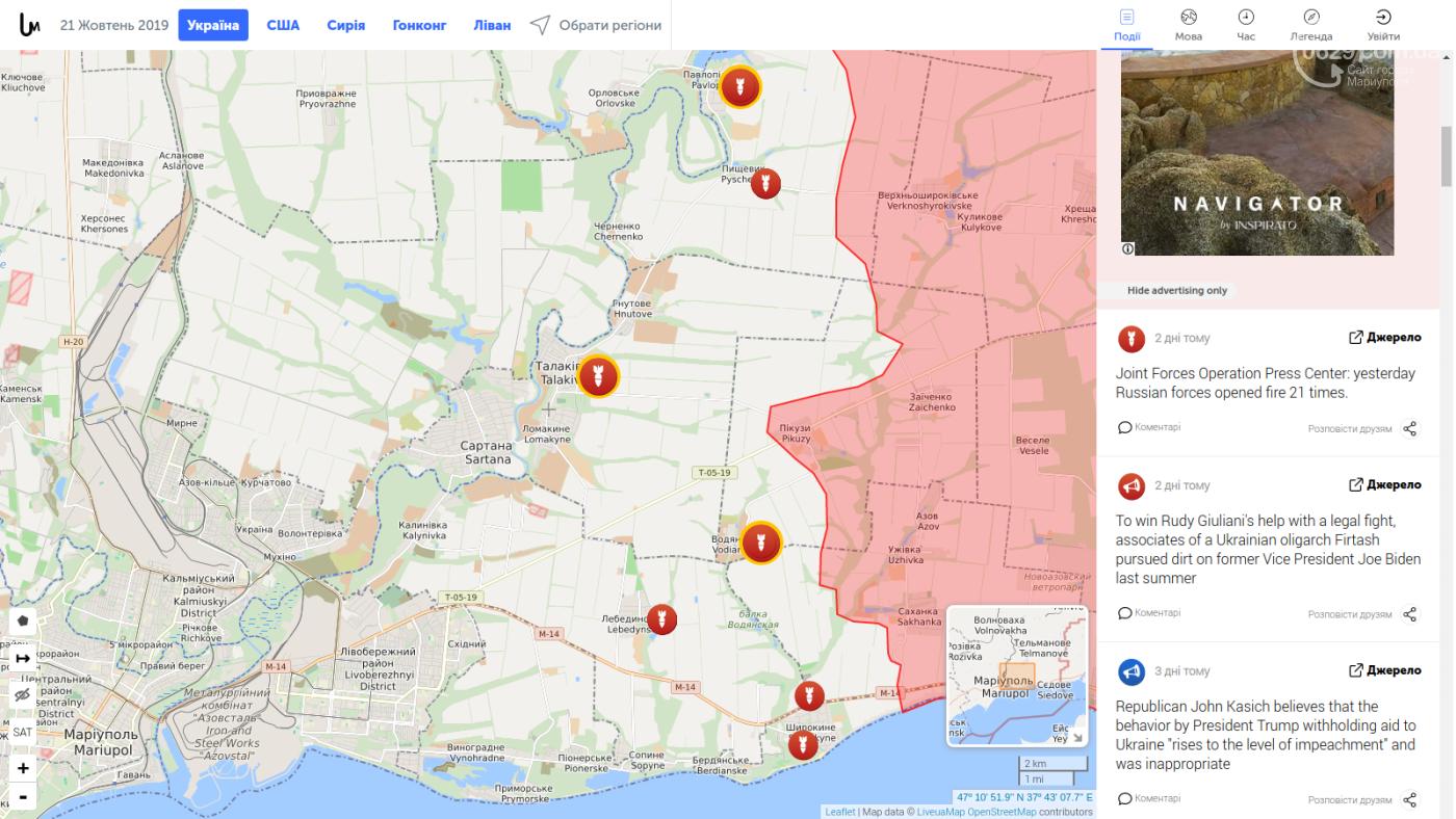 Боевики нанесли удар по позициям ВСУ у Мариуполя, - КАРТА, фото-1