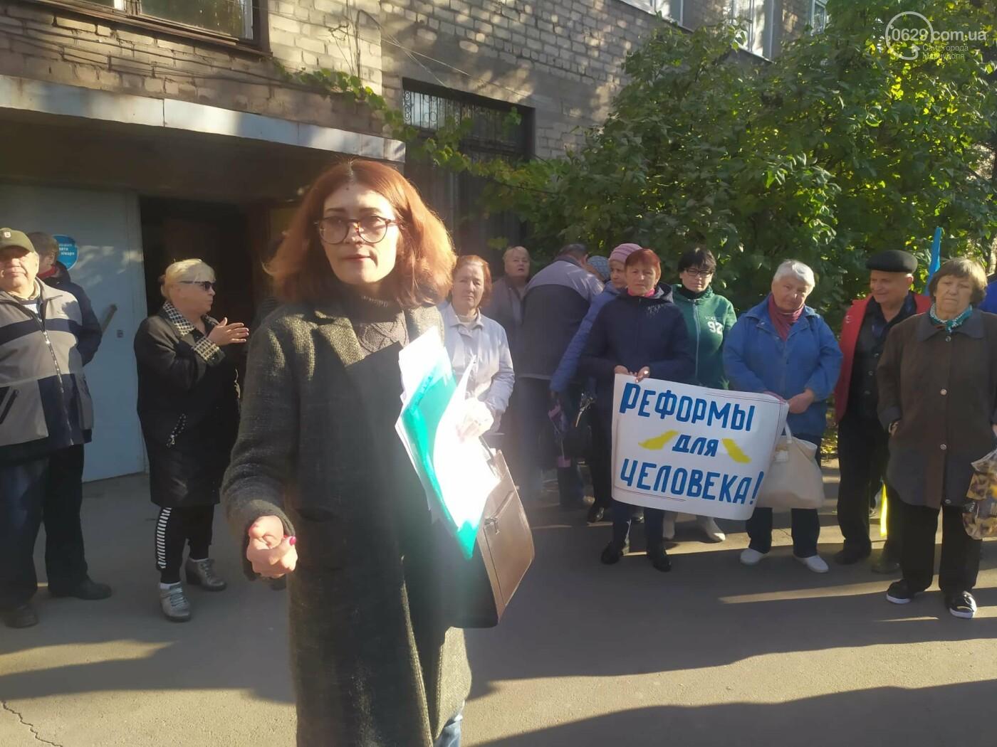 В Мариуполе митинговали против закрытия поликлиники в Кальмиусском районе, - ФОТО, фото-1