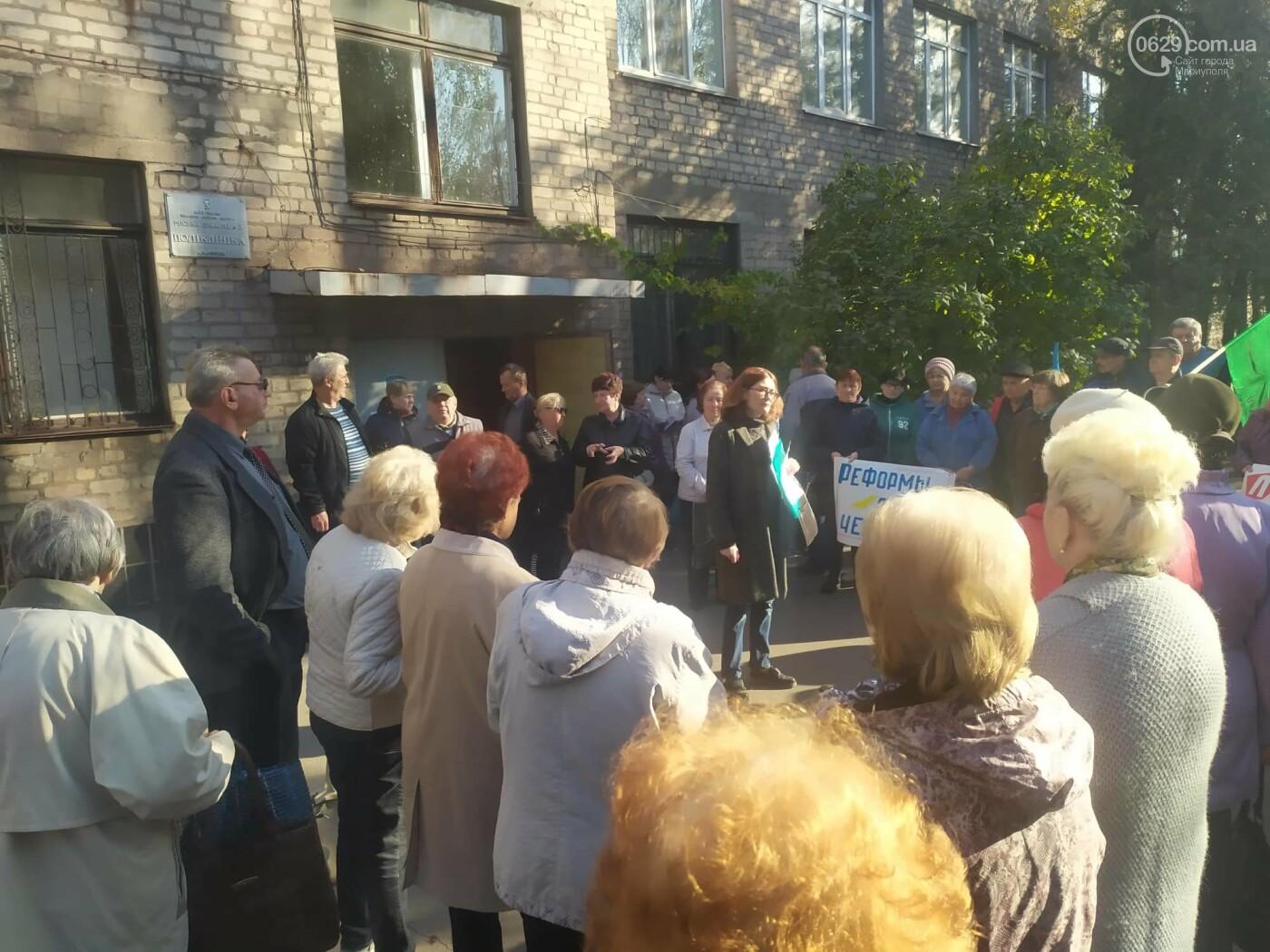 В Мариуполе митинговали против закрытия поликлиники в Кальмиусском районе, - ФОТО, фото-2
