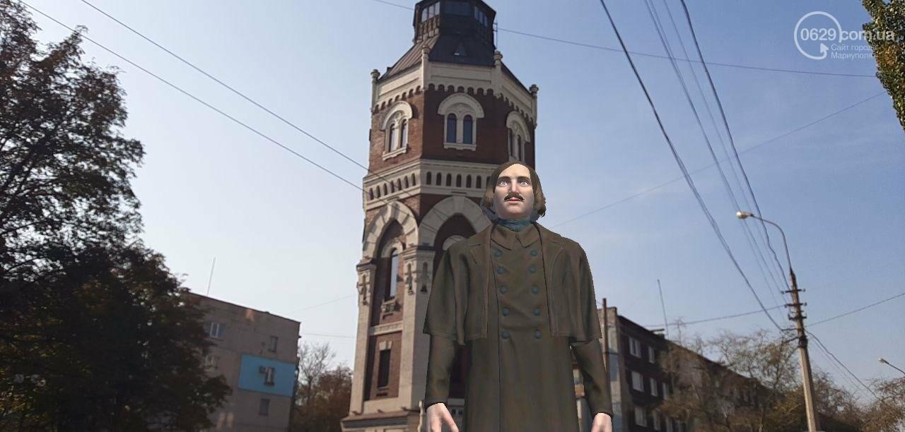 По Мариуполю будет ходить виртуальный Гоголь и рассказывать о городе, - ФОТО, фото-2