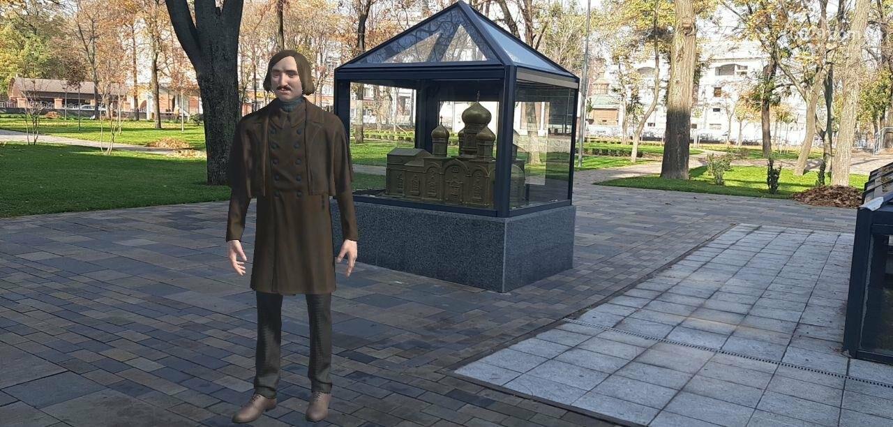 По Мариуполю будет ходить виртуальный Гоголь и рассказывать о городе, - ФОТО, фото-3