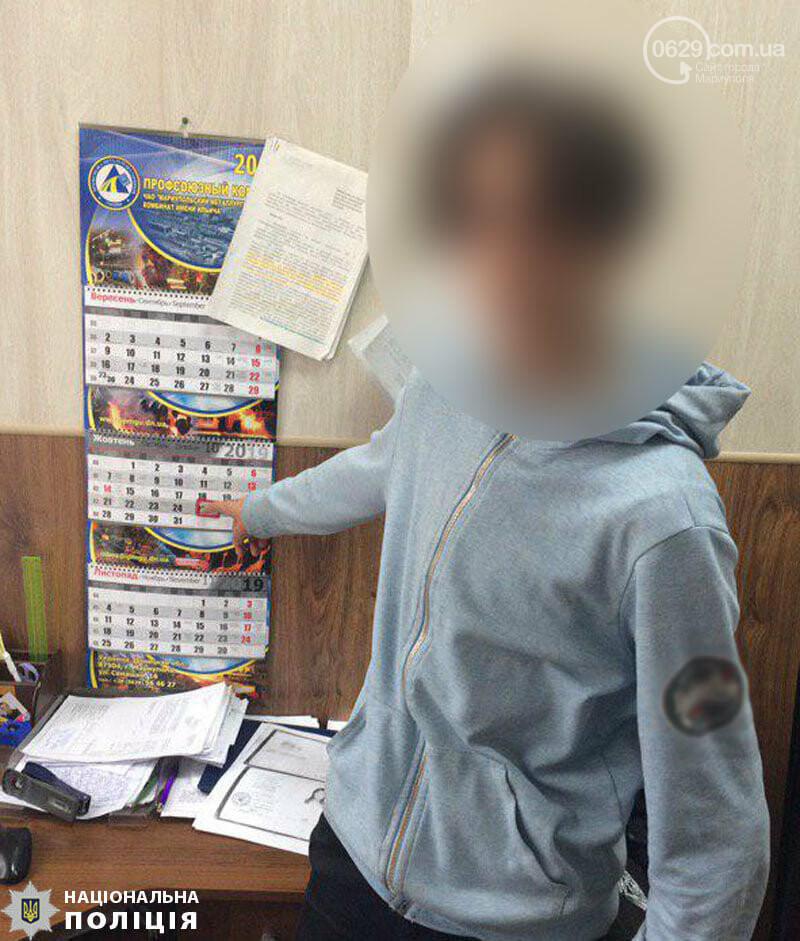 Полицейские за 2 часа нашли сбежавшего мариупольского подростка , фото-1