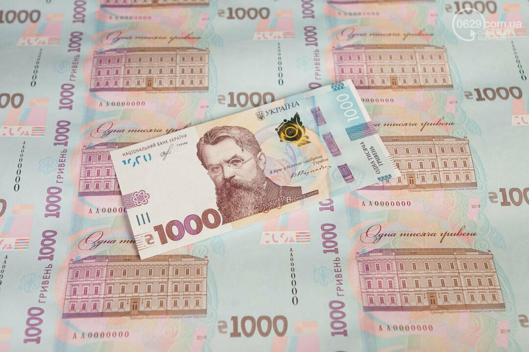 С сегодняшнего дня можно рассчитываться  банкнотой номиналом 1000 гривен, - ФОТО, фото-1