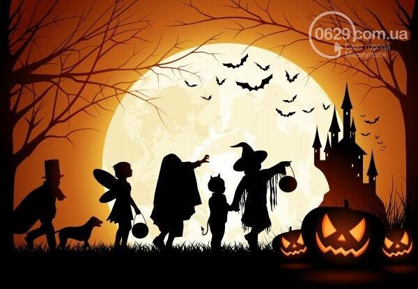 Хеллоуин в Мариуполе. Где и как можно пощекотать себе нервы, фото-1
