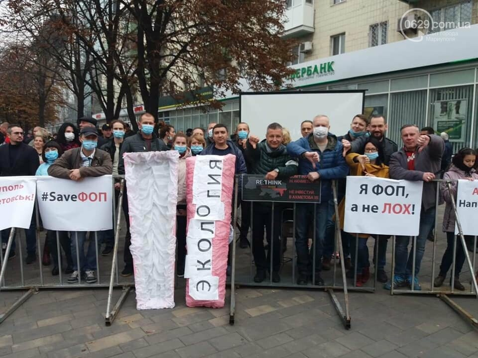 Мариупольцы принесли на инвестиционный форум розовый гроб,- ФОТО, фото-1