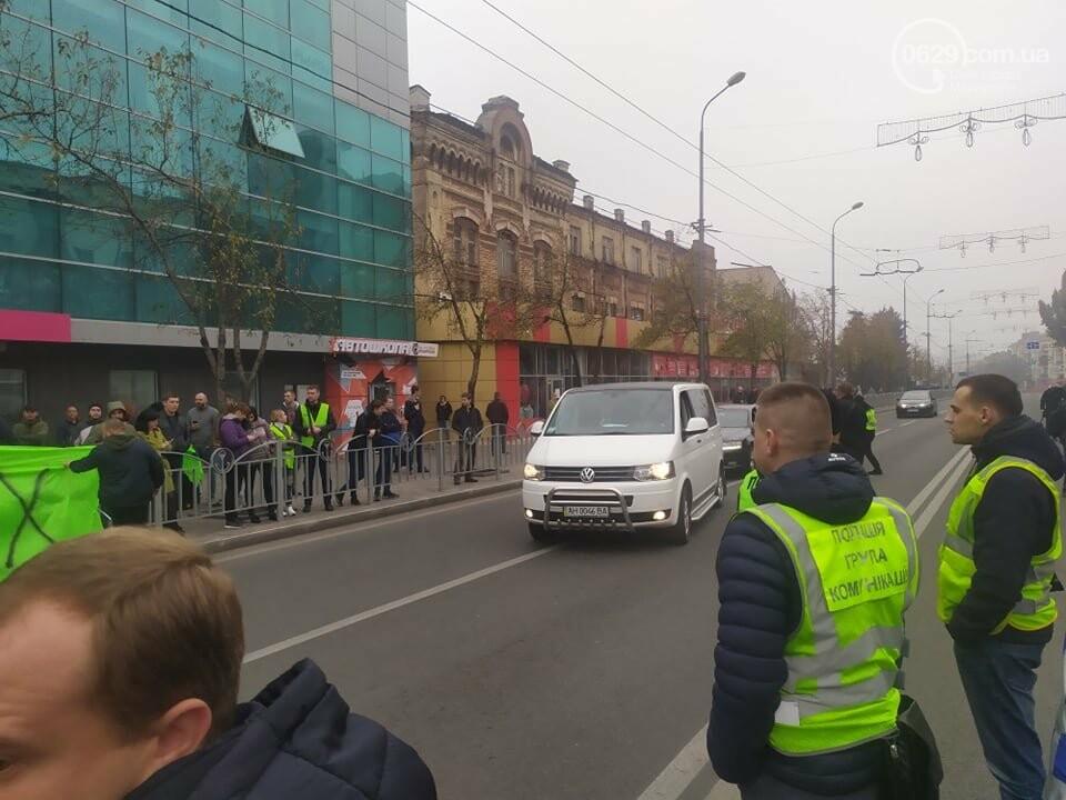 Из-за форума центр Мариуполя перекрыт полицией, - ФОТО, фото-19