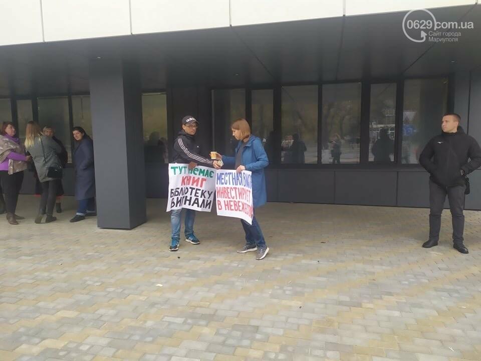 """""""Тут нет книг"""". Мариупольцы митингуют под IT-хабом, в котором проходит инвестфорум, - ФОТО, фото-1"""