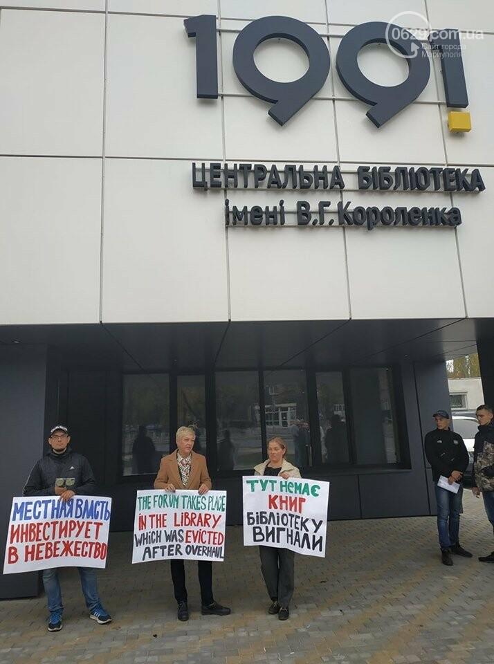 """""""Тут нет книг"""". Мариупольцы митингуют под IT-хабом, в котором проходит инвестфорум, - ФОТО, фото-3"""