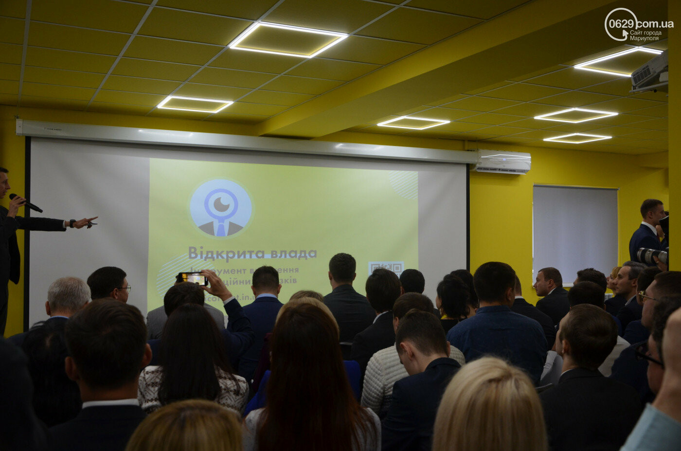 Мариупольцы презентовали 5 стартапов Президенту Украины, фото-1
