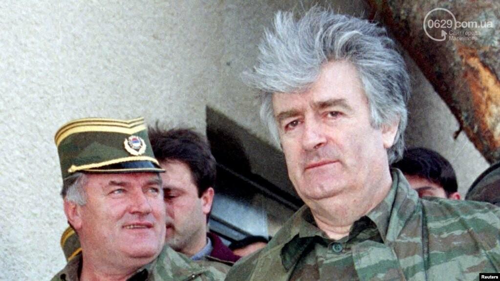 Поэт, психиатр, преступник. О войне в Боснии. Тревел стори с Сергеем Коссе, фото-5