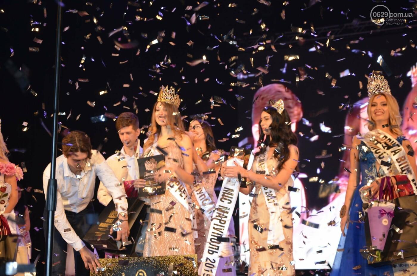 """Мисс-Мариуполь в этом году стала """"воздушная"""" Валерия  Золотаренко, - ФОТО, ВИДЕО, фото-7"""