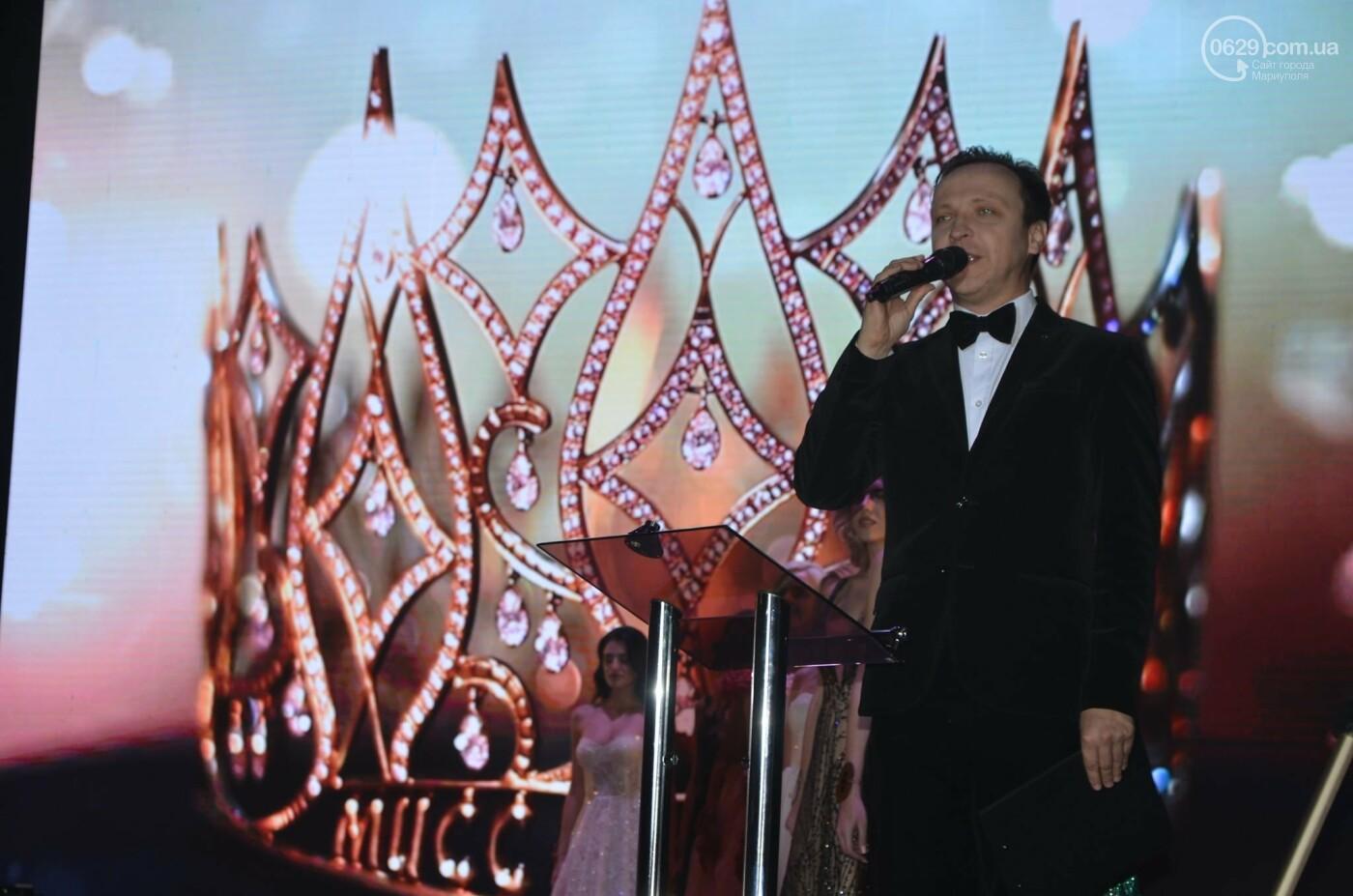 """Мисс-Мариуполь в этом году стала """"воздушная"""" Валерия  Золотаренко, - ФОТО, ВИДЕО, фото-2"""