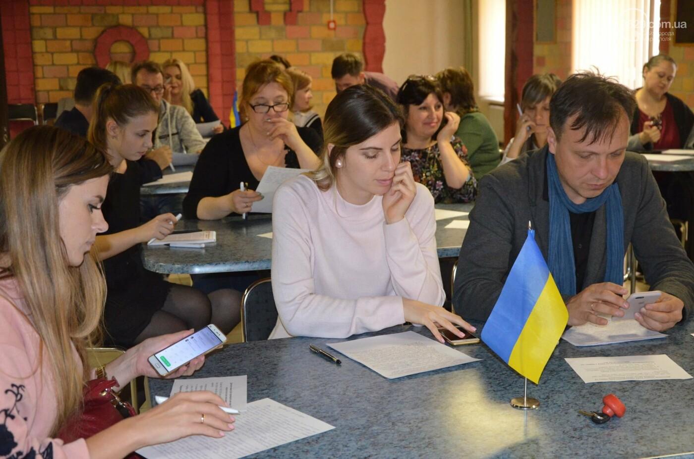 Мариупольцы проверили знание украинского языка, - ФОТО, ВИДЕО, фото-2