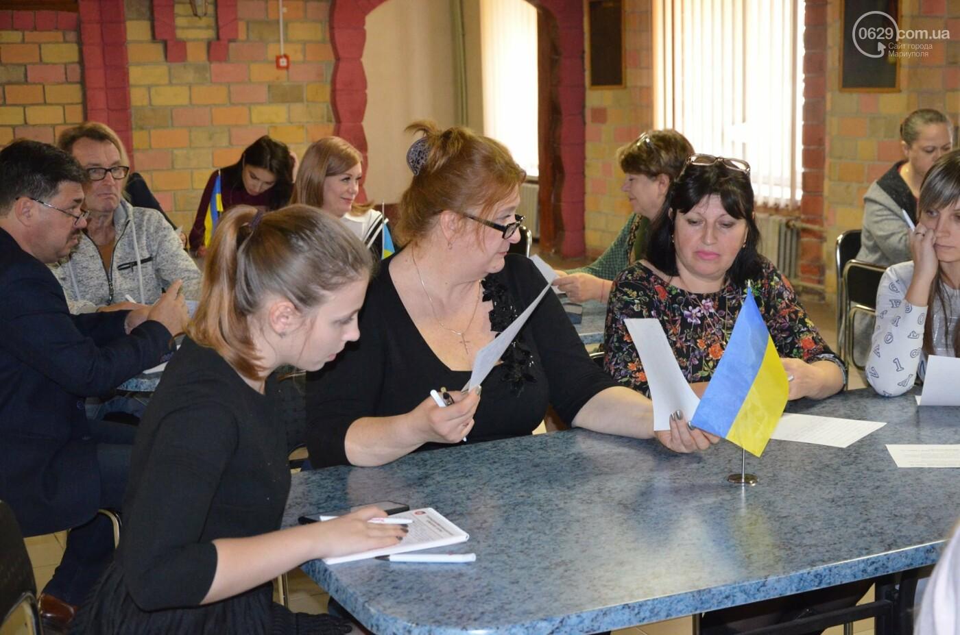 Мариупольцы проверили знание украинского языка, - ФОТО, ВИДЕО, фото-3