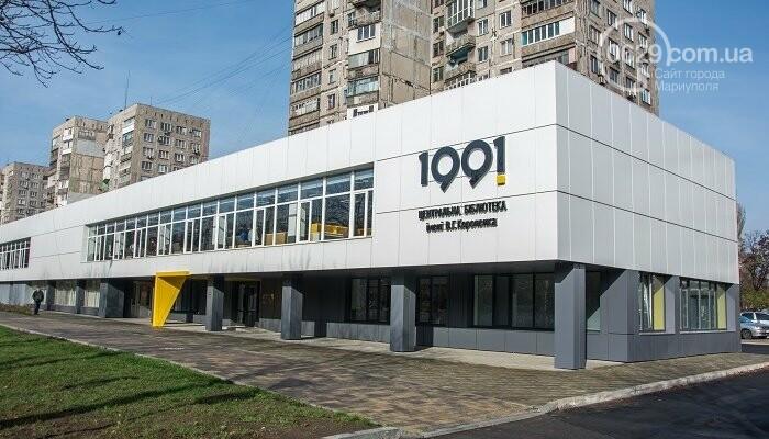 В Мариуполе  в IT-хабе «1991» презентовали проекты, направленные на трансформацию региона, фото-7