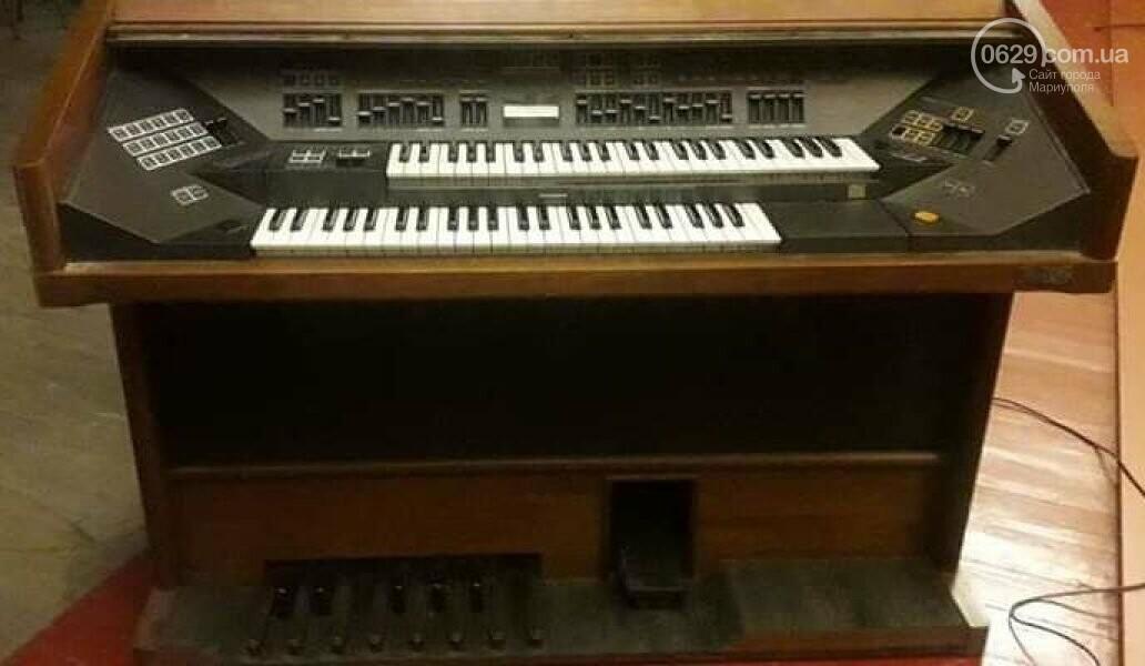 В Мариуполе теперь можно услышать орган,- ФОТО, фото-1