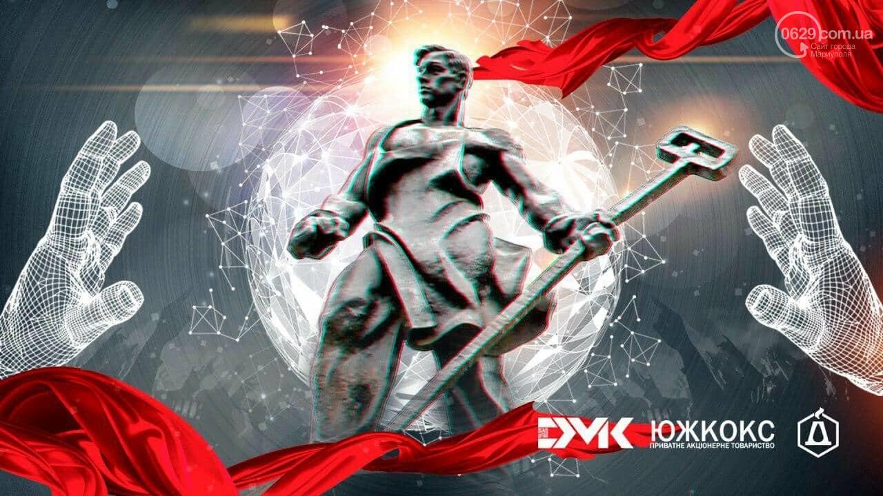 Как команда IT-cпециалистов из Мариуполя разработала фирменный стиль металлургическому гиганту ДМК, фото-1