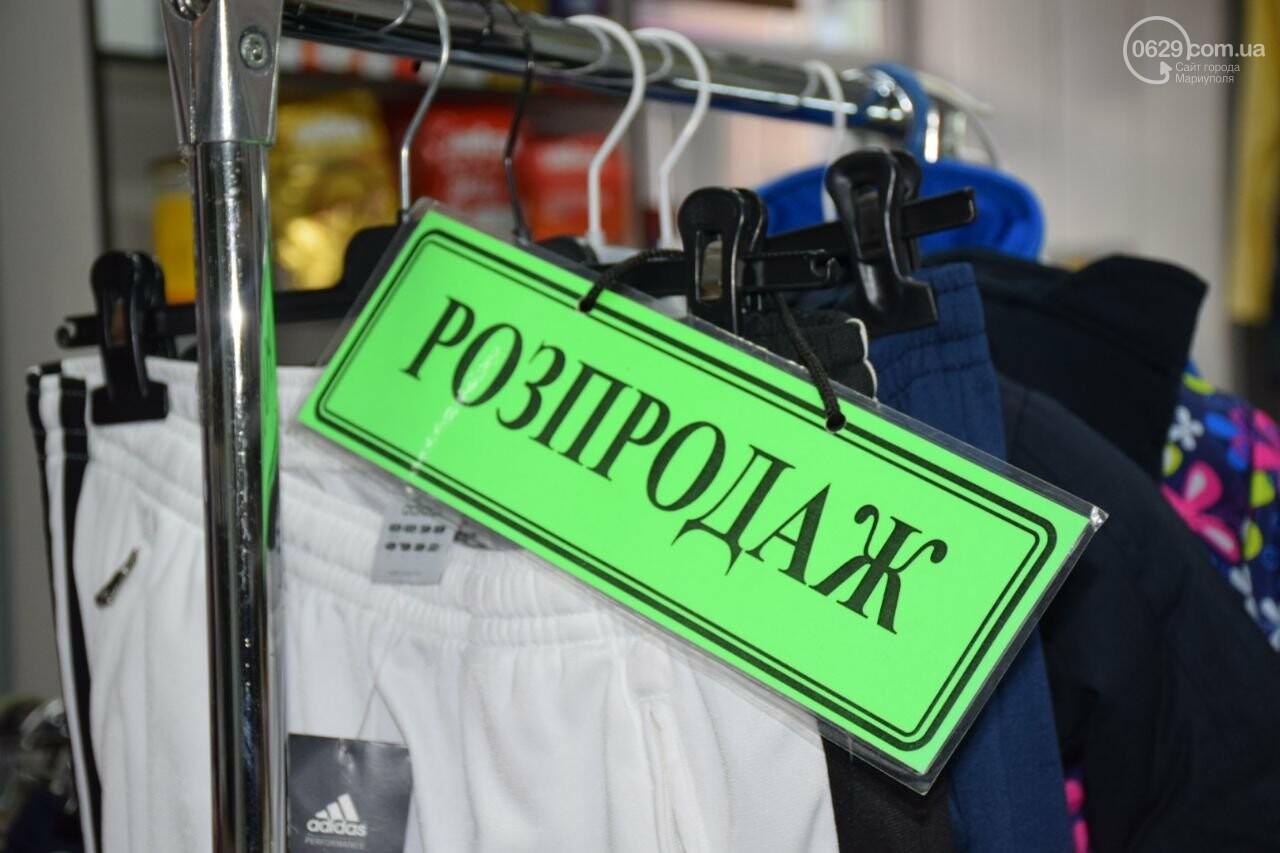 Ко Дню Рождения магазин «Mirabella» подготовила тотальную распродажу итальянской одежды, - ФОТО, фото-1