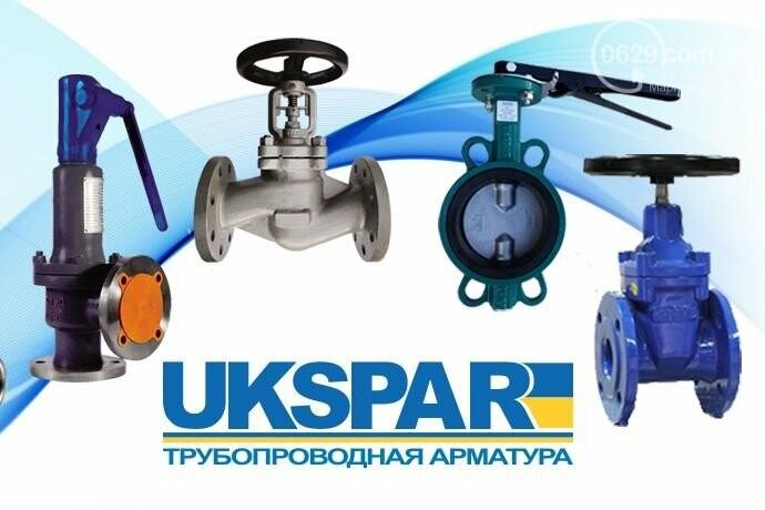 Где купить надежные и качественные запорные клапаны по доступной цене?, фото-1