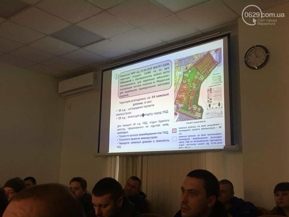 В Мариуполе раздали земельные участки участникам АТО, фото-2