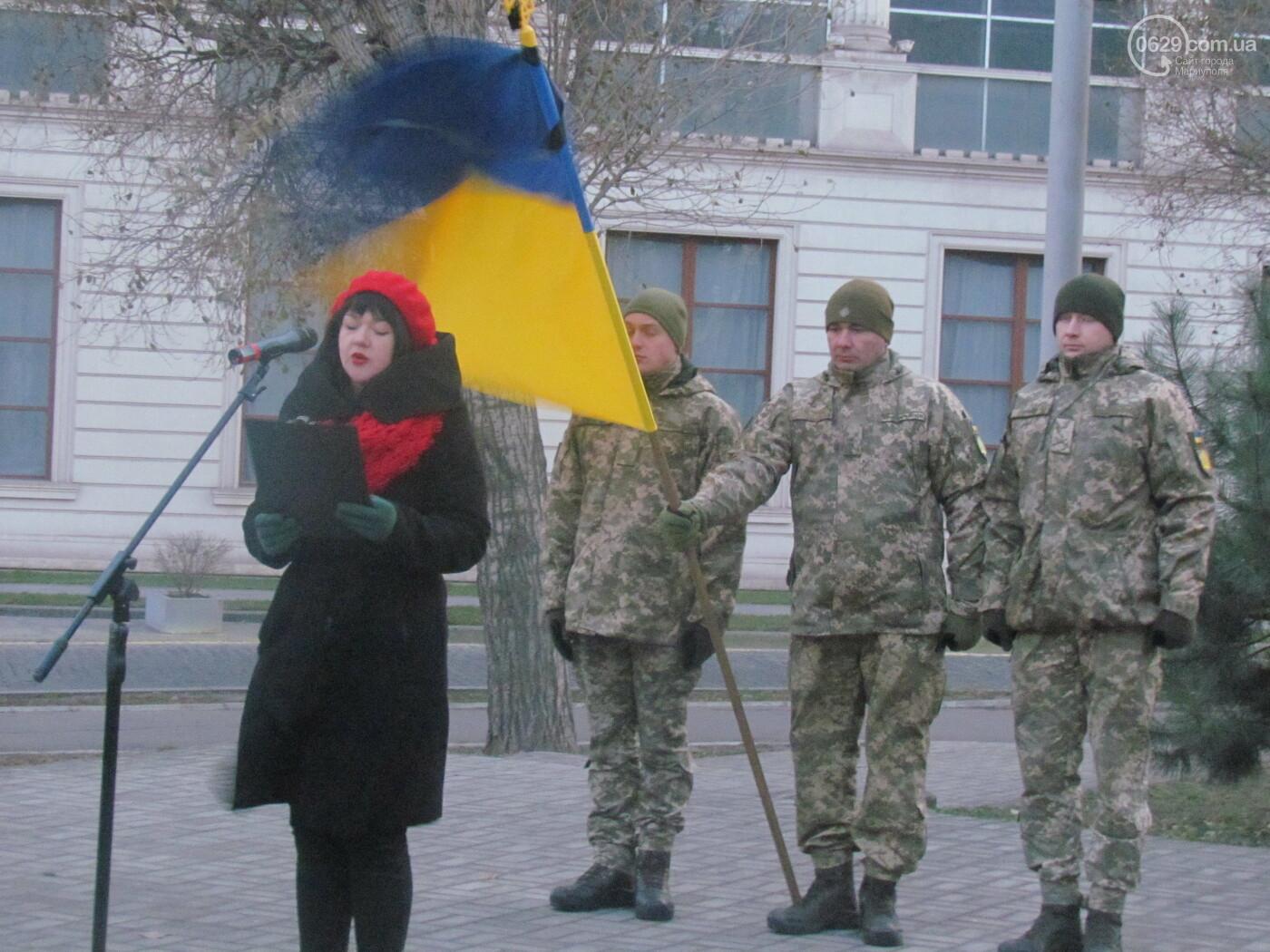 ВКиеве состоялась акция памяти жертв Голодомора