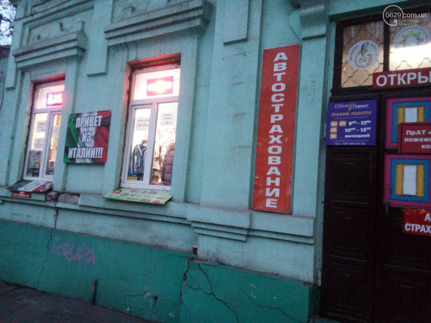 """Черная пятница в итальянском бутике """"Mirabella"""", фото-1"""