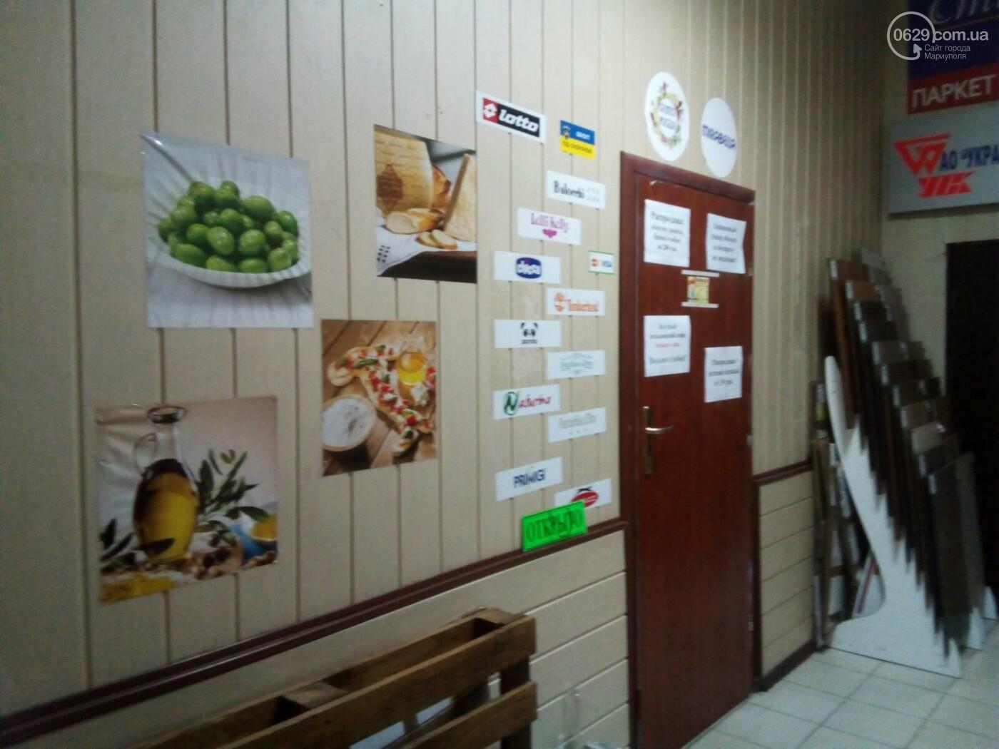 """Черная пятница в итальянском бутике """"Mirabella"""", фото-3"""